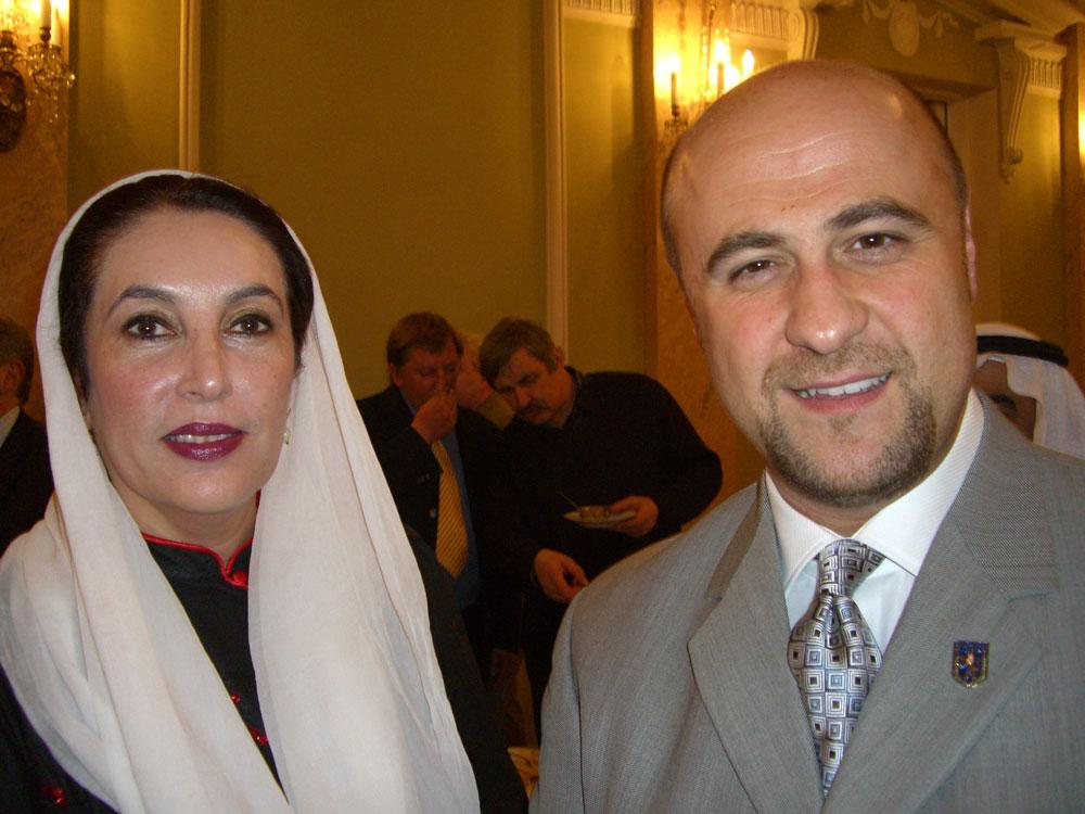 Robert and Former Prime Minister of Pakistan Benazir Bhutto