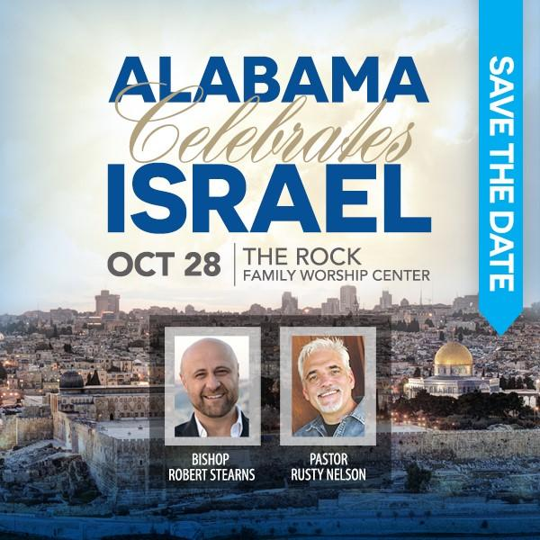 Alabama Celebrates Israel