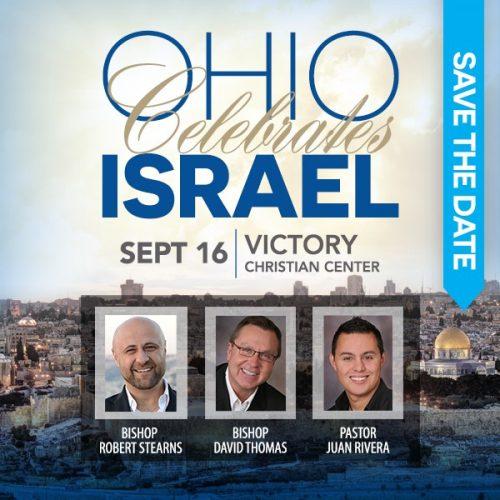 Ohio Celebrates Israel